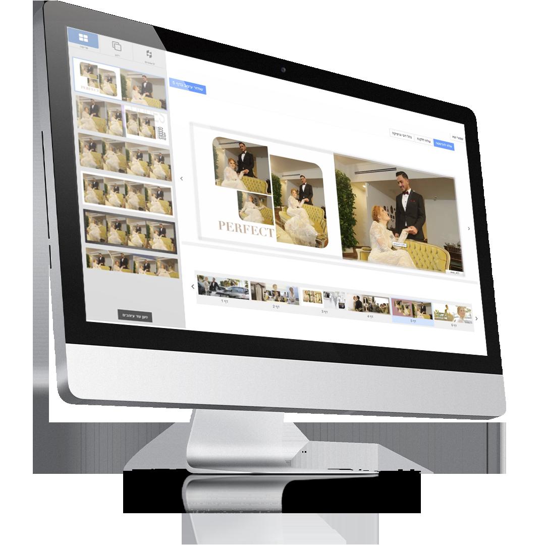 mokup mac website